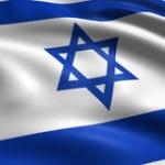 bandera-de-israel-lazo-44522526