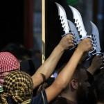 Acuchillamientos en Israel