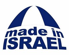 Eminencia de Israel