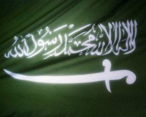 El islam no religión